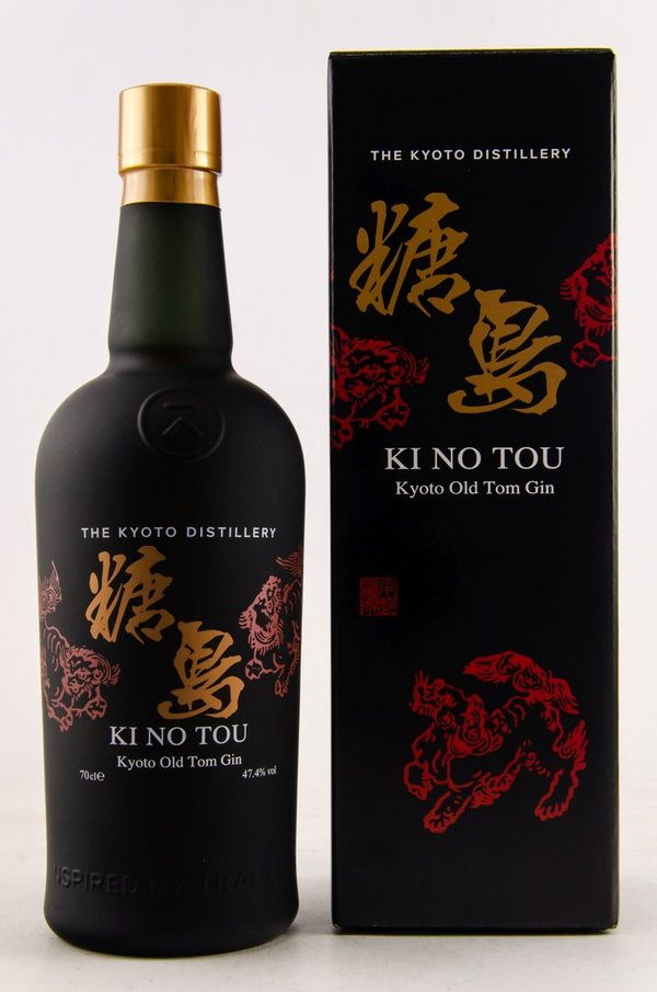 KINOBI - Kyoto Ki No Tou (Japan) - Old Tom Gin