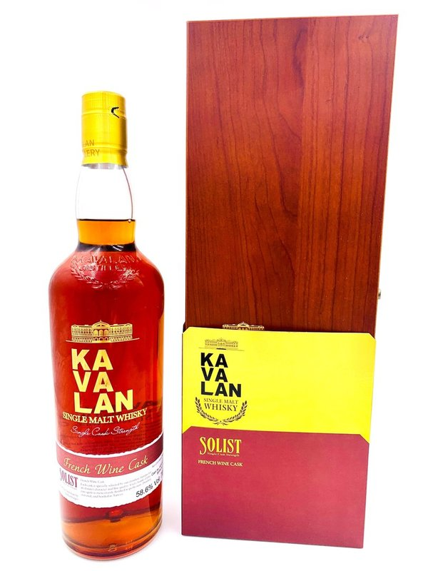 Kavalan 2012/2020 - Solist - French Wine Cask - Germany exclusive